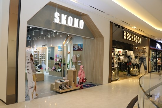 GOYANG STARFIELD SKONO SHOP